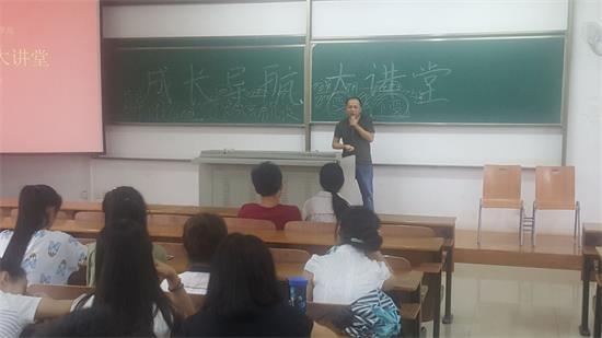 东皖美丽女教师自慰视频_企业家进行成长导航:努力求索 沉淀未来